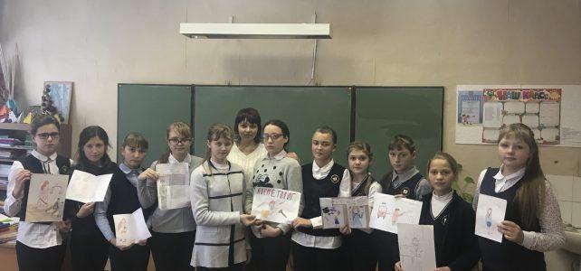 В нашей школе прошли уроки доброты, приуроченные Международному дню толерантности, Международному дню инвалидов.
