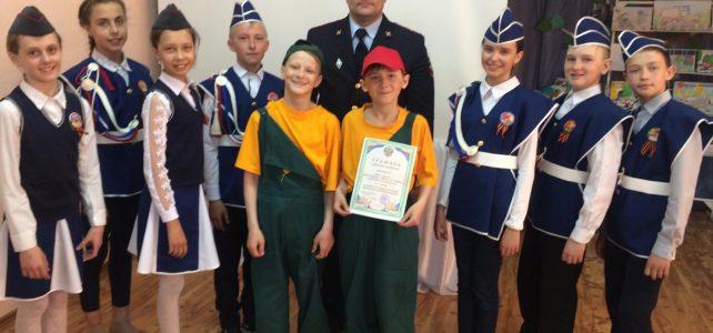 30 апреля состоялся муниципальный творческий конкурс отрядов юных инспекторов движения.