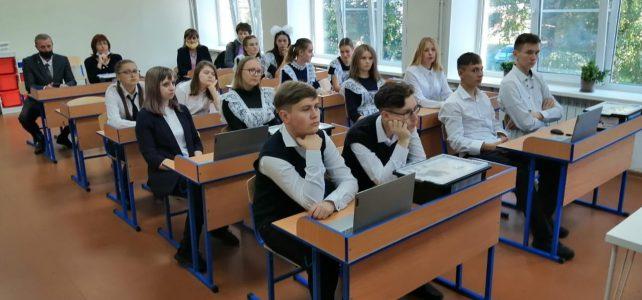 Торжественное открытие кабинетов дополнительного образования